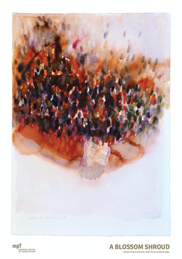 A Blossom Shroud
