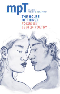 The House of Thirst issue cover image