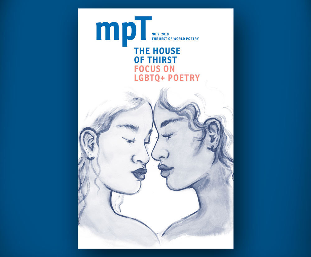 MPT Issue 2 2018 cover image