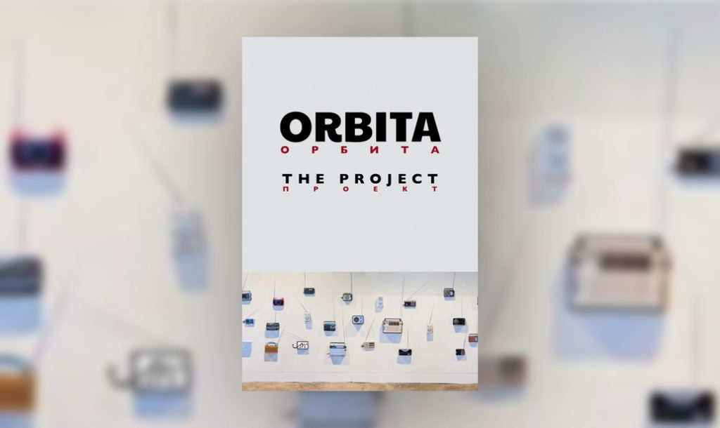 Orbita cover image for book of poetry translation