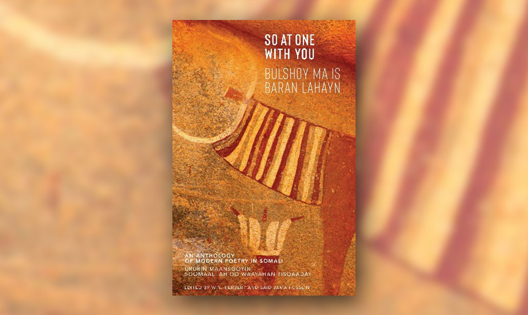 This image is of the book 'So at one with you'