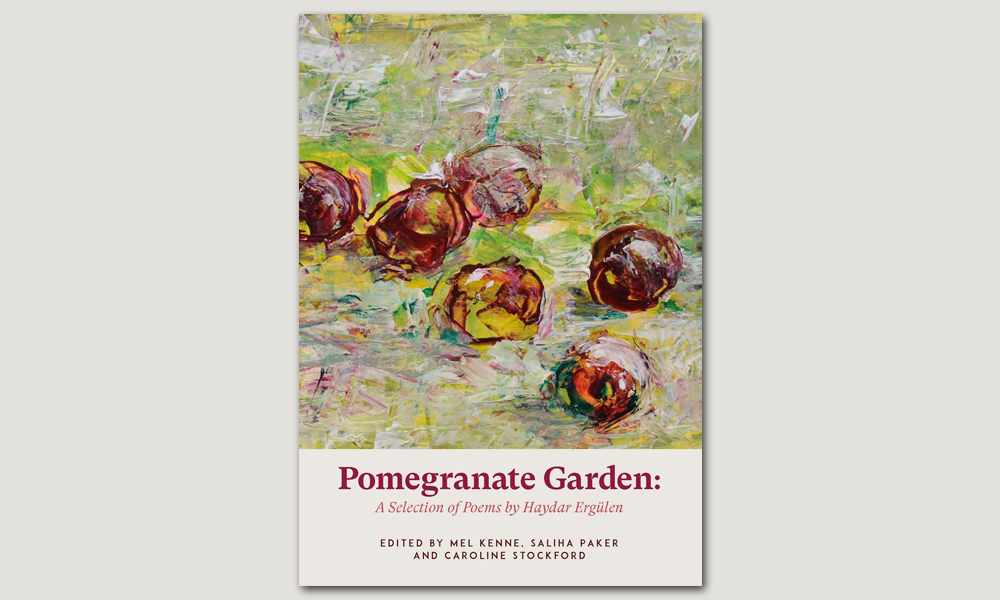 pomegranate garden