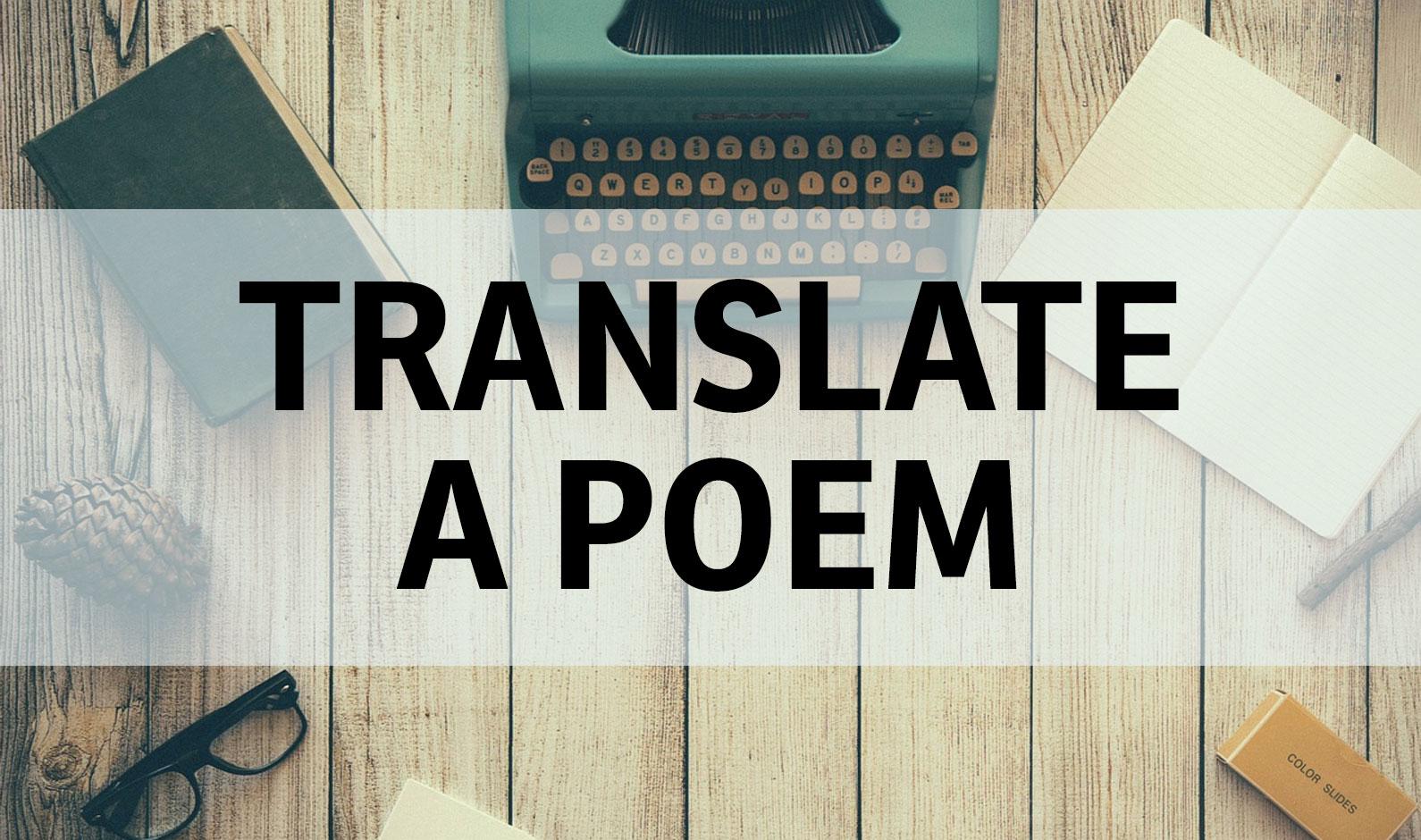 TRANSLATE-A-POEM