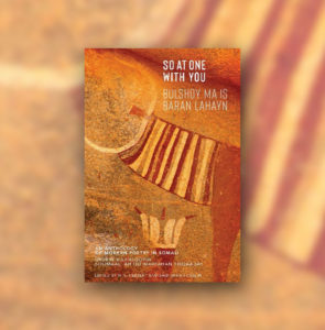 so at one with you book cover