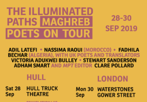 MPT's 'maghreb poets on tour' poster (cropped)