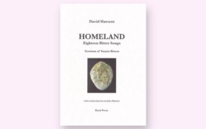 Cover of 'Homeland: Eighteen Bitter Songs' by Yannis Ritsos
